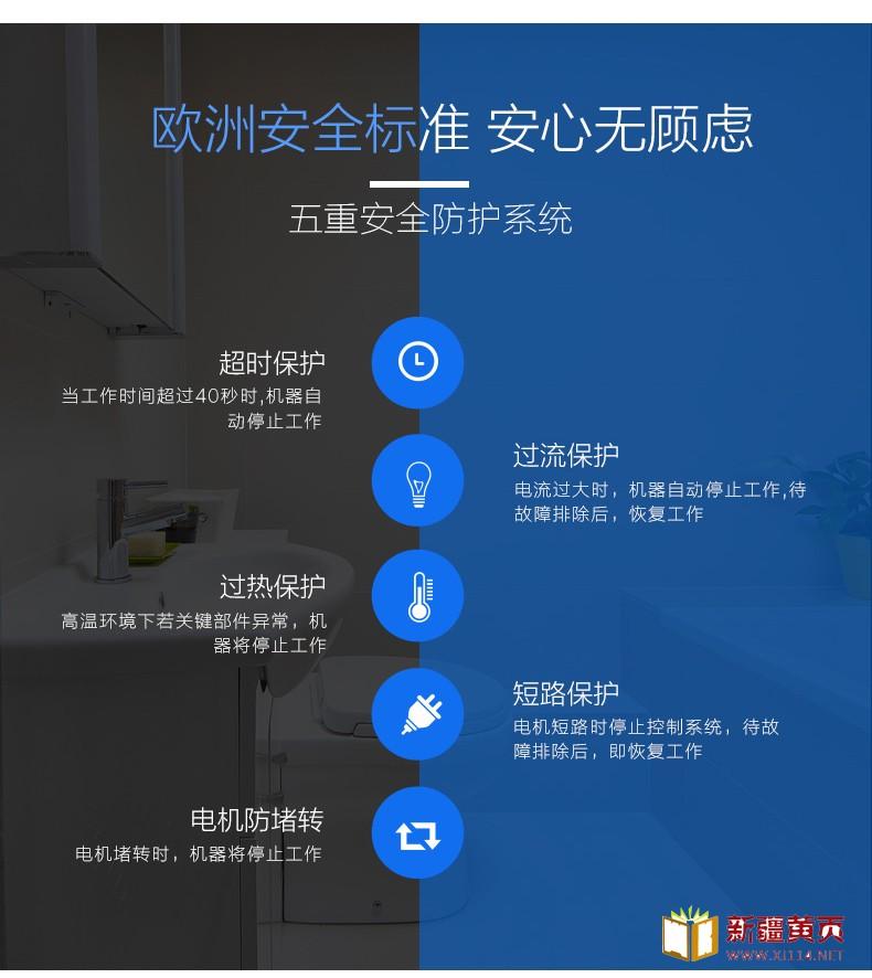 AIKE艾克三合一组合柜 多功能组合机AK9258图片十八