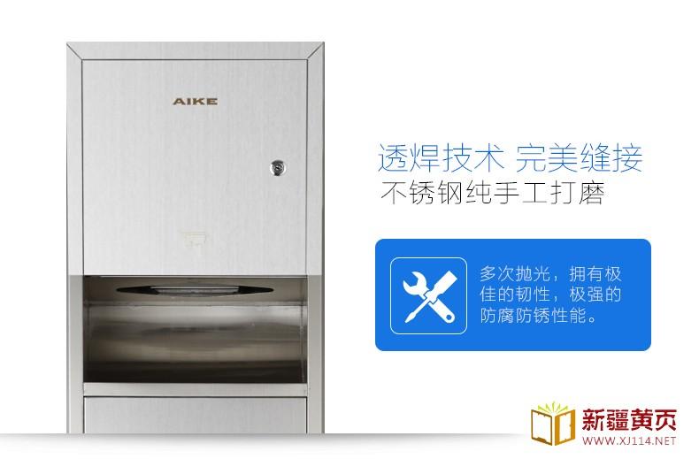AIKE艾克三合一组合柜 多功能组合机AK9258图片十五