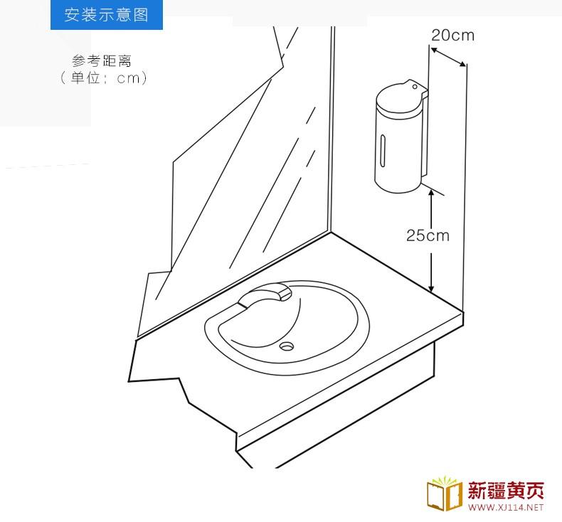 AIKE艾克感应皂液器  不锈钢给皂器AK1205图片十一
