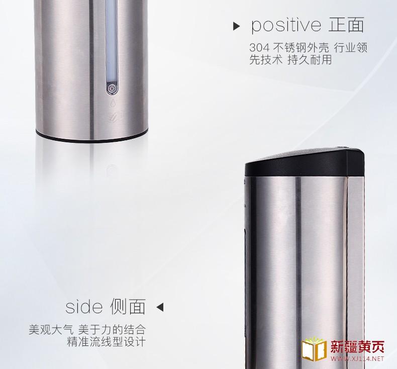 AIKE艾克感应皂液器  不锈钢给皂器AK1205图片九
