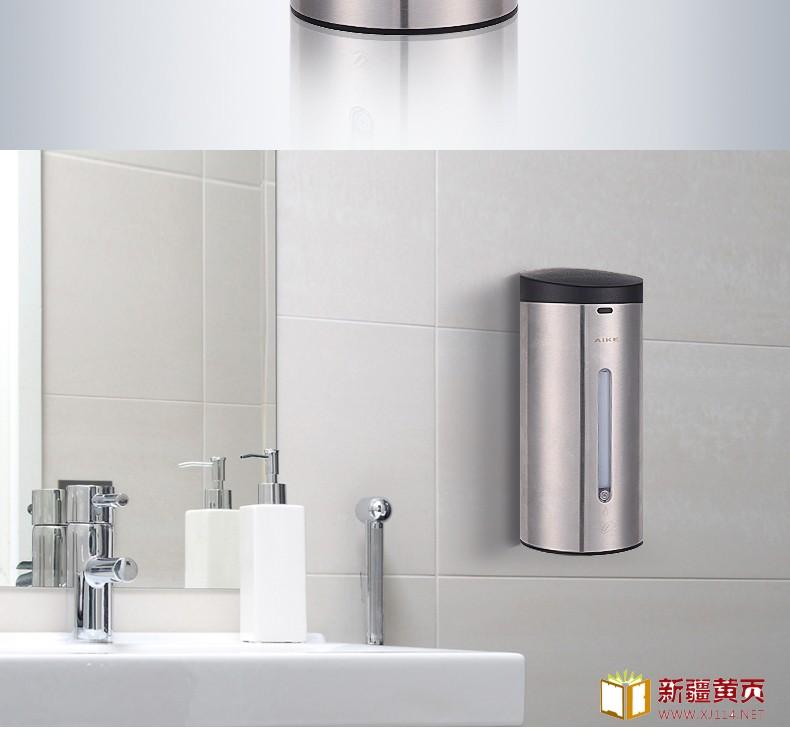 AIKE艾克感应皂液器  不锈钢给皂器AK1205图片三