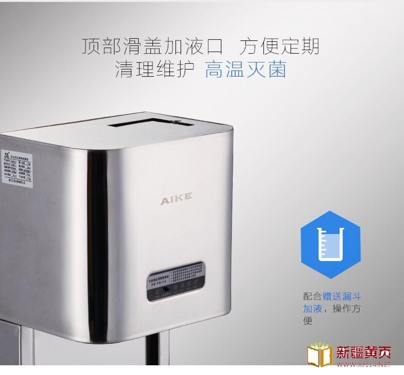 AIKE艾克感应手消毒器 大容量消毒机AK3137图片十二