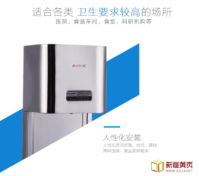 AIKE艾克感应手消毒器 大容量消毒机AK3137图片二十二
