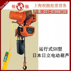 日本日立电动葫芦|双速日立电动葫芦|质量可靠