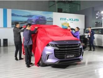 幸福由我做主 上汽大通MAXUS G50新疆区域上市