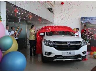 7.59万起售 真七座SUV华晨雷诺观境新疆正式上市