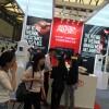 2020深圳国际不干胶材料及标签展览会