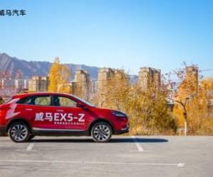 造车新势力威马汽车登陆新疆 媒体试驾会圆满成功