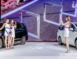 2021新疆国际车展总销量15863台|车展圆满落幕